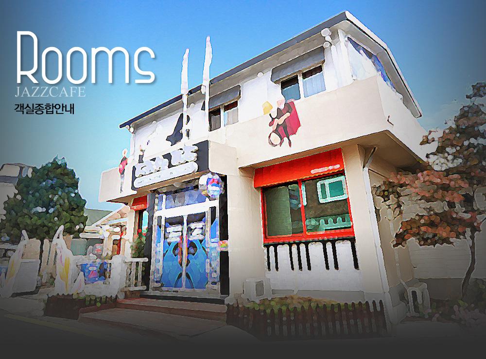 rooms_06.jpg